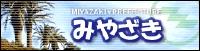 miya-234-60.gif